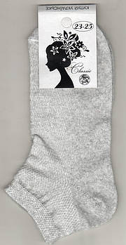 Шкарпетки жіночі х/б з сіткою Класик, Рубіжне, 23-25 розмір, короткі, світло-сірі, 1699