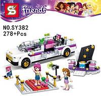 Конструктор Bela серия Friends / Подружки SY382 Лимузин поп-звезды (аналог Lego 41107)
