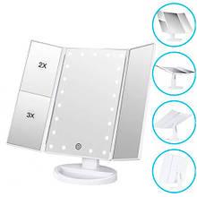 Зеркало тройное для макияжа с LED подсветкой USB, настольное