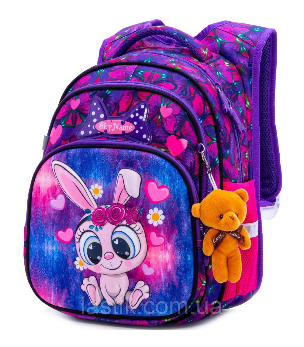 Рюкзак школьный для девочек SkyName R3-231