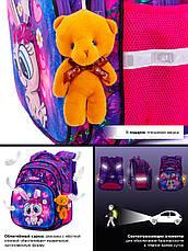 Рюкзак школьный для девочек SkyName R3-231, фото 2