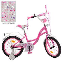 Велосипед детский PROF1 18д. Y1821-1 Розовый