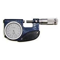 Микрометр рычажный МР-25 0,001