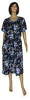 NEW! Літні жіночі халати великих розмірів - серія 18013 Flat Color Batal котон Колібрі ТМ УКРТРИКОТАЖ!