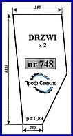 Стекло Fortschritt ZT 323-А двери длинная версия