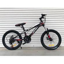 Велосипед TopRider 20 ДЮЙМОВ 611
