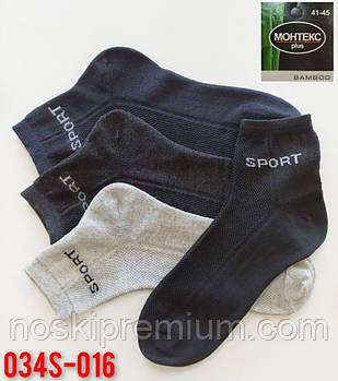 Носки мужские хлопок с сеткой средние Monteks Plus, размер 41-45, ассорти, 034-016