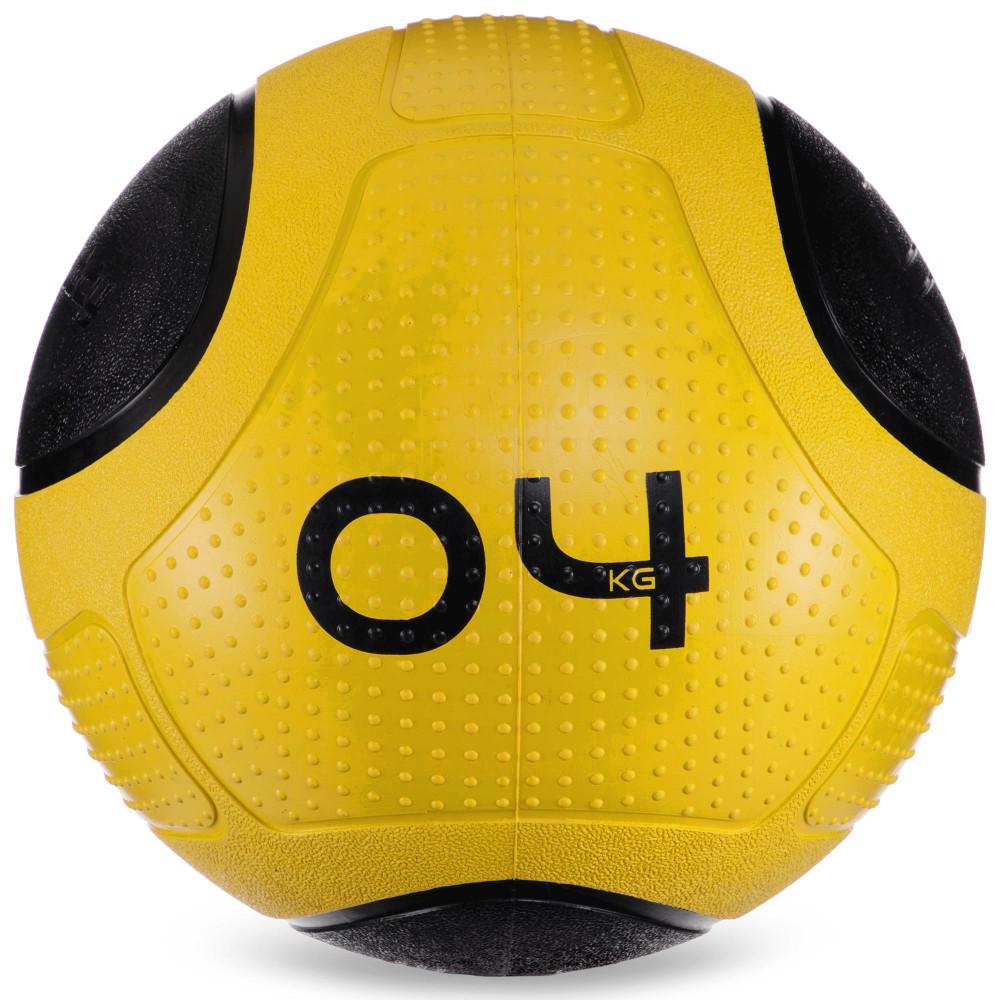 Мяч медицинский медбол MODERN Medicine Ball FI-2620-4 4кг