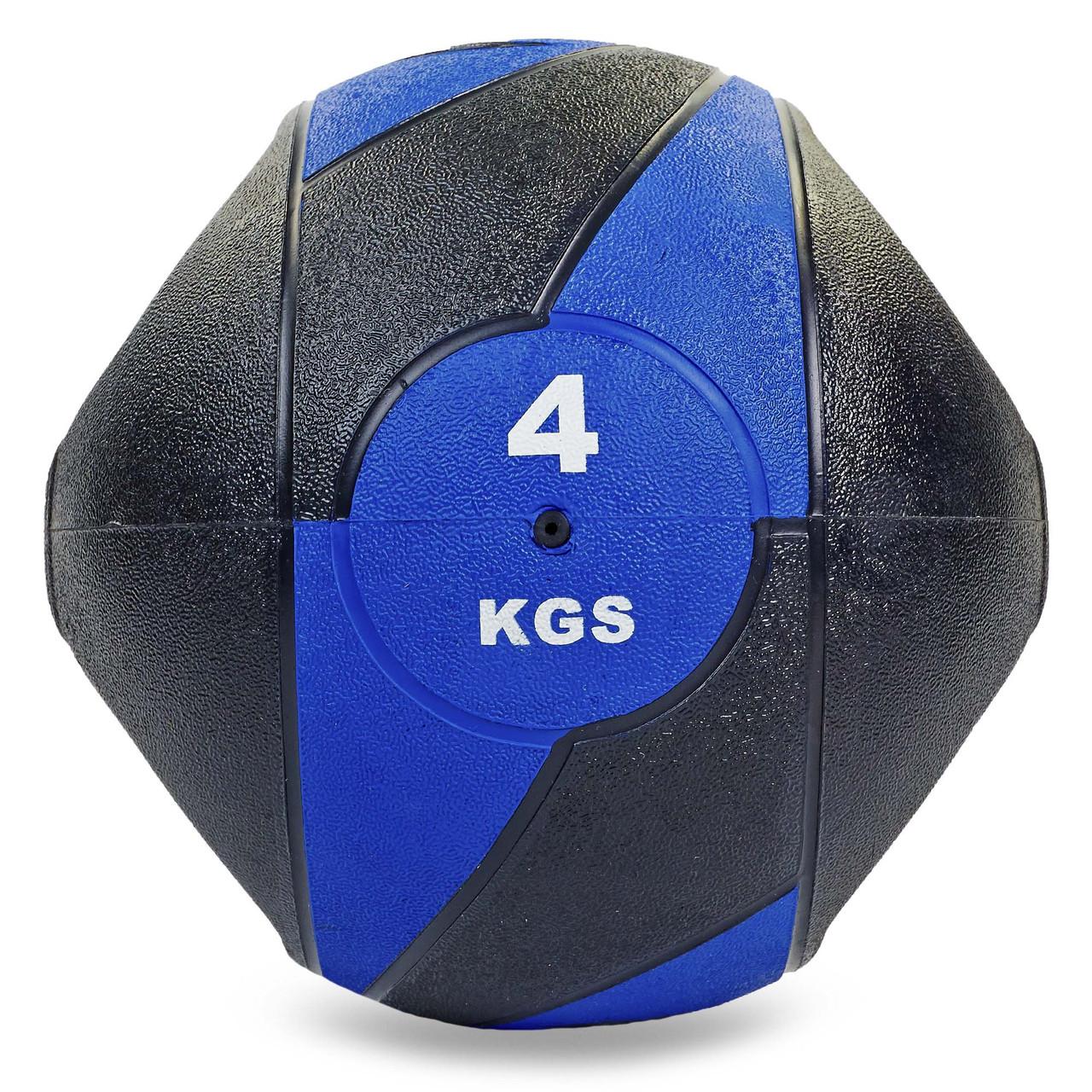 Мяч медицинский медбол с двумя рукоятками Record Medicine Ball FI-5111-4 4кг