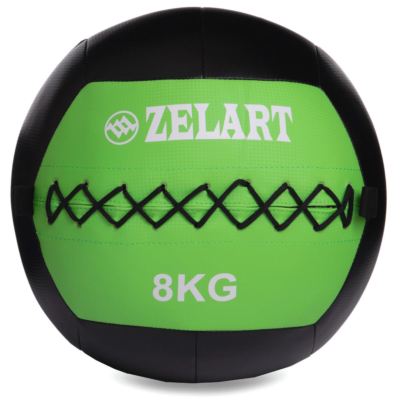 Мяч волбол для кроссфита и фитнеса 8кг Zelart WALL BALL FI-5168-8