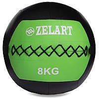 Мяч волбол для кроссфита и фитнеса 8кг Zelart WALL BALL FI-5168-8, фото 1
