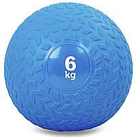 Мяч набивной слэмбол для кроссфита рифленый Record SLAM BALL FI-5729-6 6кг, фото 1