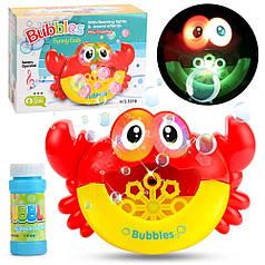 Детская установка для мыльных пузырей с подсветкой и музыкой Краб Metr+ 3310