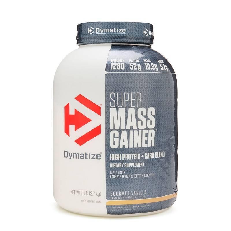 Super Mass Gainer 2722 грамм
