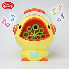 Детская установка для мыльных пузырей с музыкой Диджей Уточка Cikoo