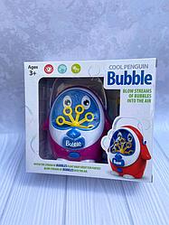 Детская установка для мыльных пузырей с запаской Пингвин 119524 (розовый)