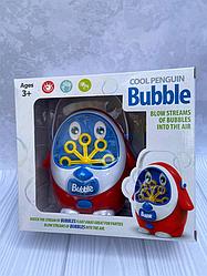 Детская установка для мыльных пузырей с запаской Пингвин 119524 (красный)