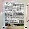 """Фунгіцид """"Ридоміл Голд"""" 25 гр., Препарат для захисту рослин (Syngenta), фото 2"""