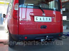 Фаркоп Fiat Doblo -2009 (Фіат Добло)