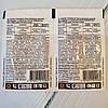 """Инсектицид """"Актара"""" 1.4 гр, Препарат от вредителей (Syngenta), фото 4"""