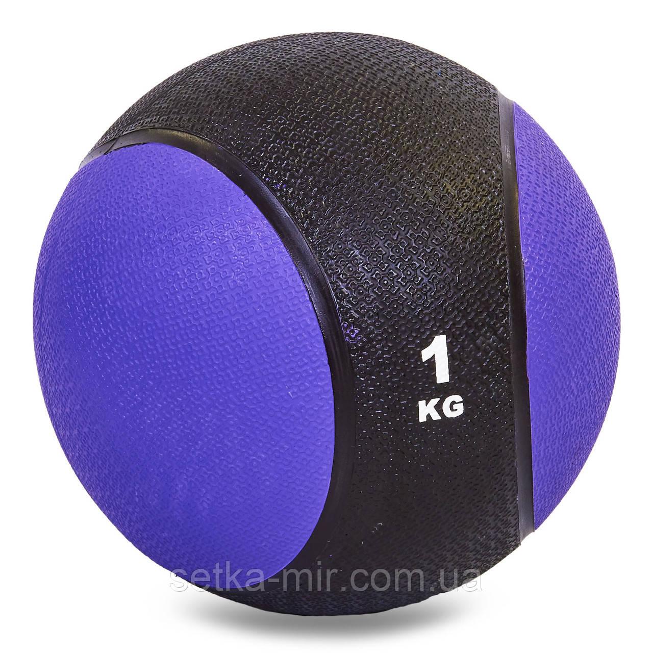 М'яч медичний медбол Record Medicine Ball C-2660-1 1кг