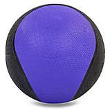 М'яч медичний медбол Record Medicine Ball C-2660-1 1кг, фото 2