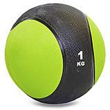 М'яч медичний медбол Record Medicine Ball C-2660-1 1кг, фото 5