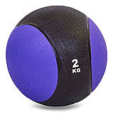 Мяч медицинский медбол Record Medicine Ball C-2660-2 2кг, фото 2