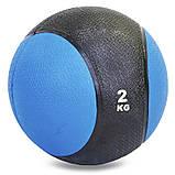 М'яч медичний медбол Record Medicine Ball C-2660-2 2 кг, фото 5