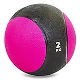М'яч медичний медбол Record Medicine Ball C-2660-2 2 кг, фото 6