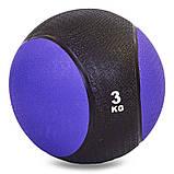 Мяч медицинский медбол Record Medicine Ball C-2660-3 3кг, фото 2