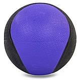 Мяч медицинский медбол Record Medicine Ball C-2660-3 3кг, фото 3