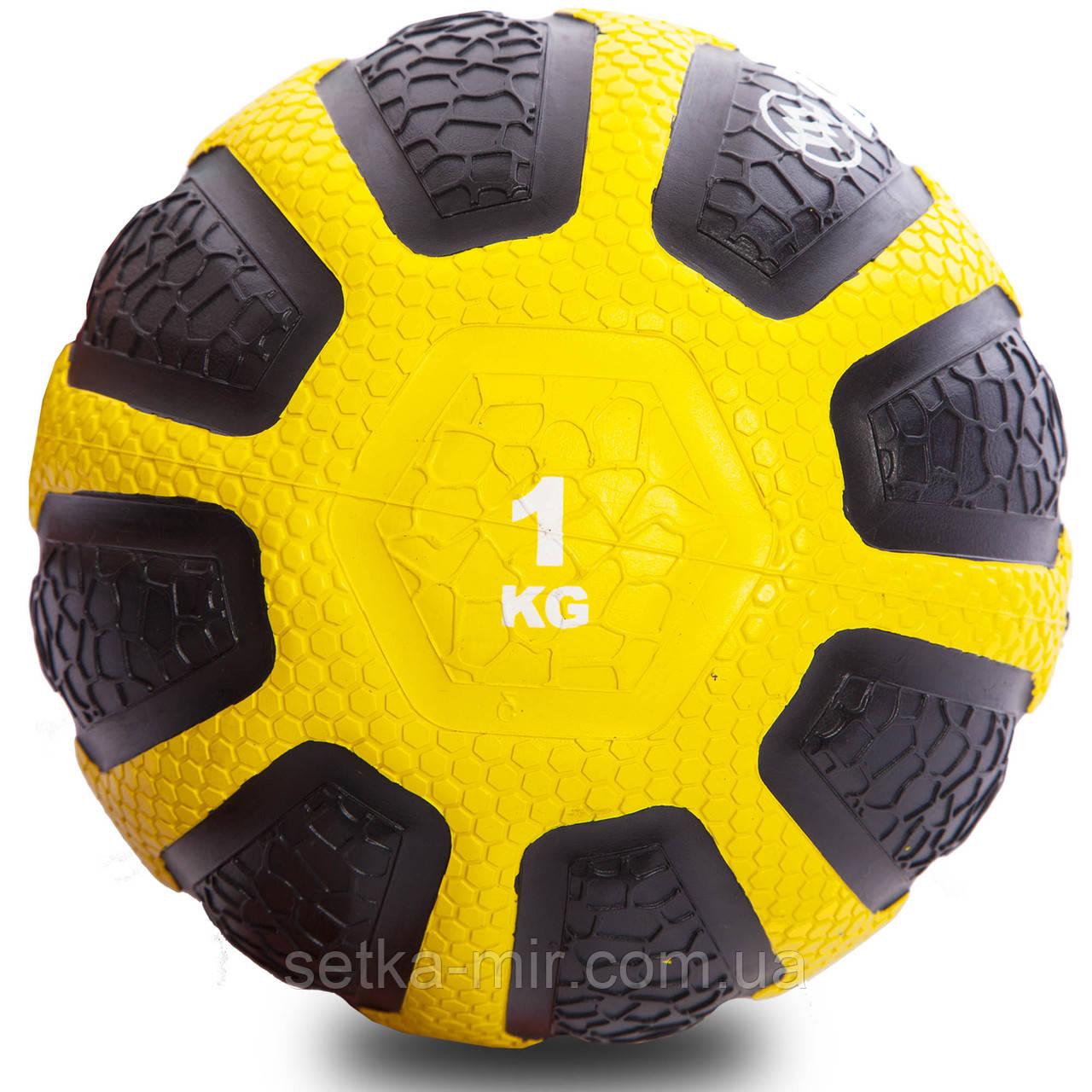 Мяч медицинский медбол Zelart Medicine Ball FI-0898-1 1кг