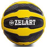 Мяч медицинский медбол Zelart Medicine Ball FI-0898-1 1кг, фото 2