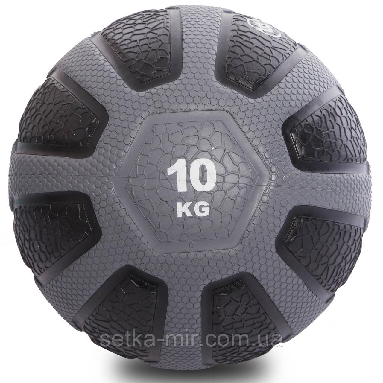 М'яч медичний медбол Zelart Medicine Ball FI-0898-10 10кг