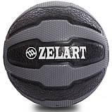 Мяч медицинский медбол Zelart Medicine Ball FI-0898-10 10кг, фото 2
