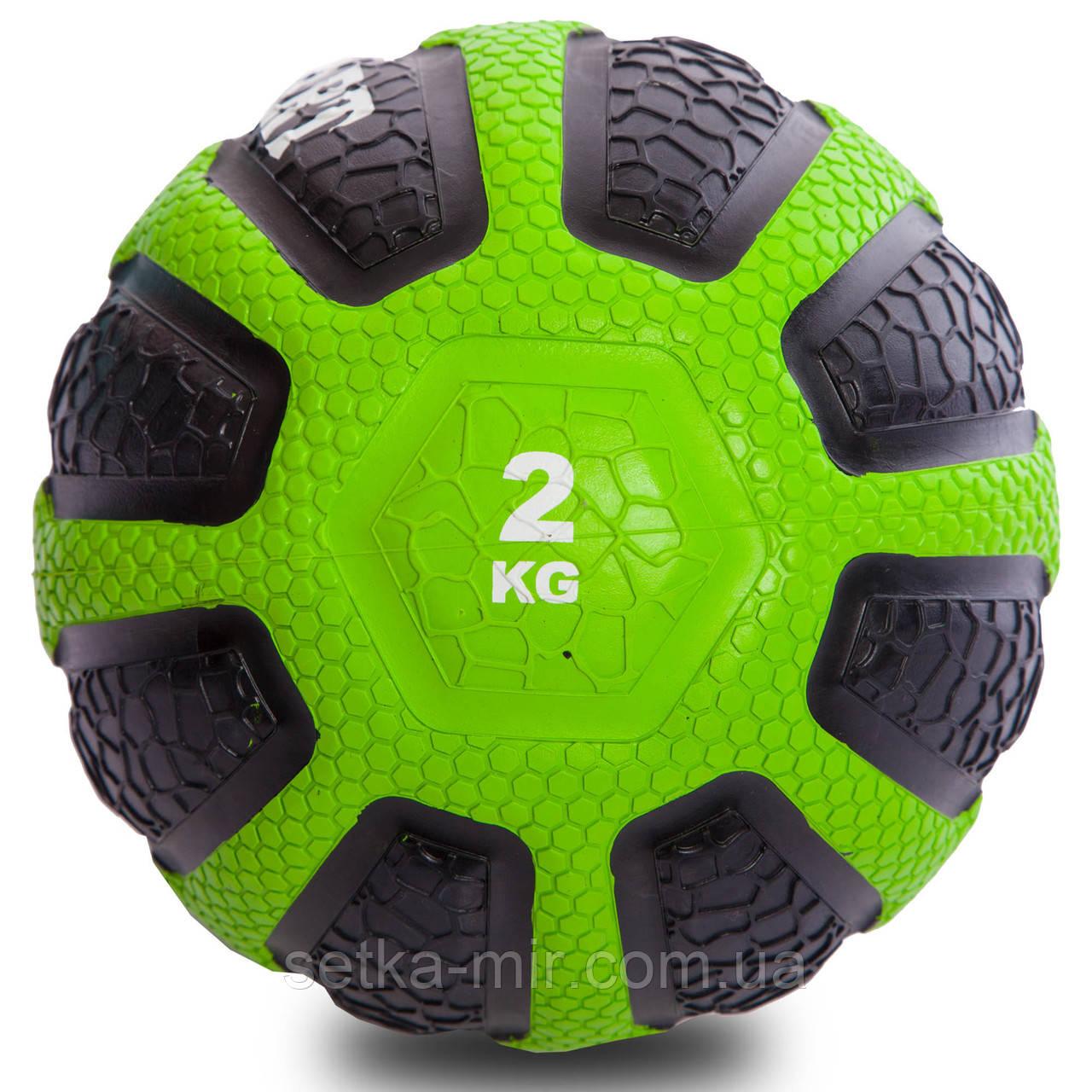 М'яч медичний медбол Zelart Medicine Ball FI-0898-2 2 кг