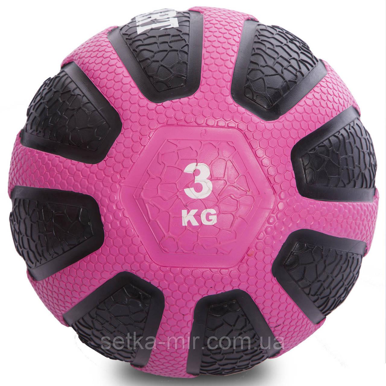 М'яч медичний медбол Zelart Medicine Ball FI-0898-3 3 кг