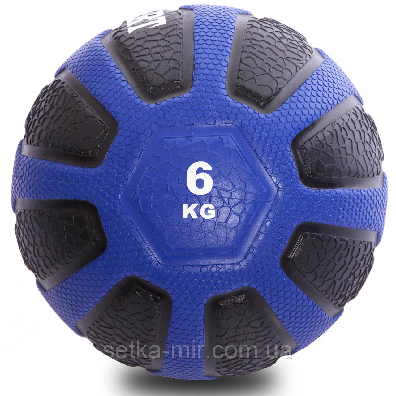 Мяч медицинский медбол Zelart Medicine Ball FI-0898-6 6кг