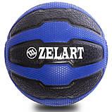 Мяч медицинский медбол Zelart Medicine Ball FI-0898-6 6кг, фото 2
