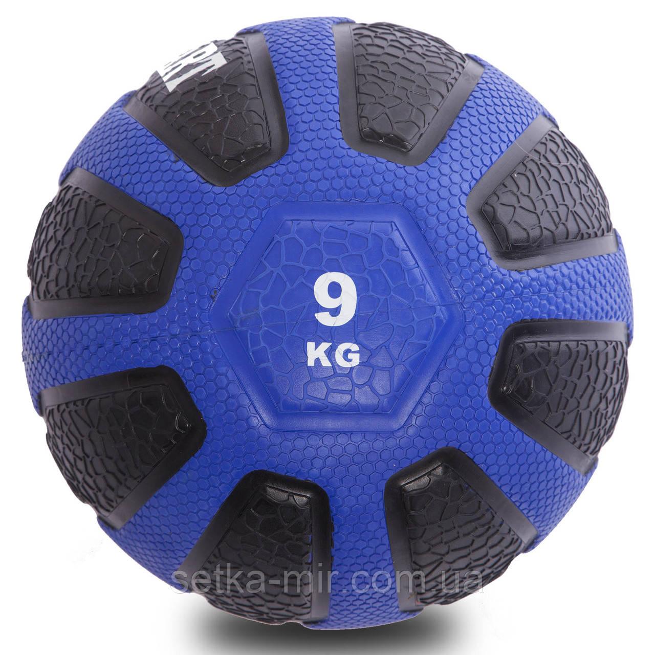 Мяч медицинский медбол Zelart Medicine Ball FI-0898-9 9кг