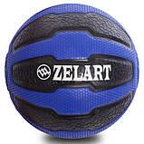 М'яч медичний медбол Zelart Medicine Ball FI-0898-9 9кг, фото 2