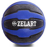 Мяч медицинский медбол Zelart Medicine Ball FI-0898-9 9кг, фото 2