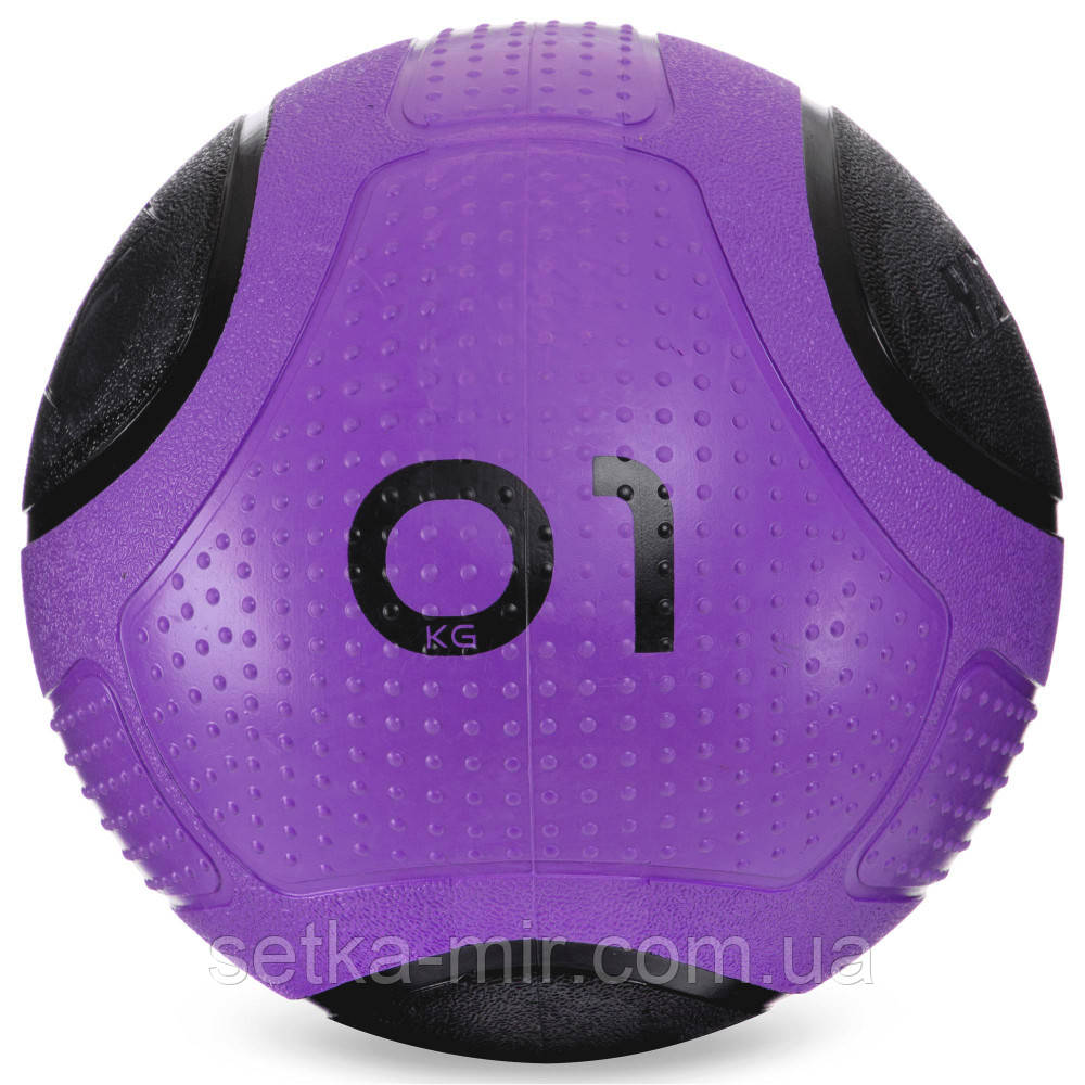 М'яч медичний медбол MODERN Medicine Ball FI-2620-1 1кг