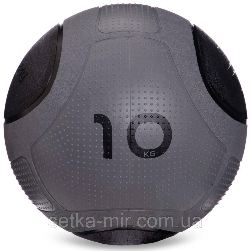 Мяч медицинский медбол MODERN Medicine Ball FI-2620-10 10кг