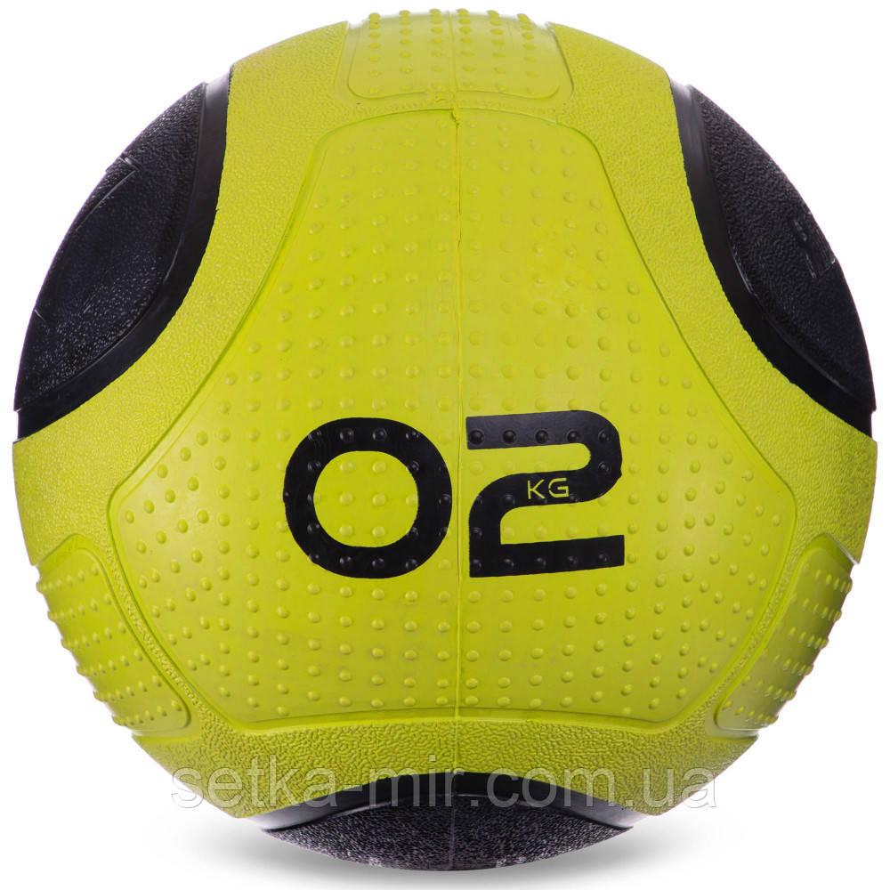 Мяч медицинский медбол MODERN Medicine Ball FI-2620-2 2кг