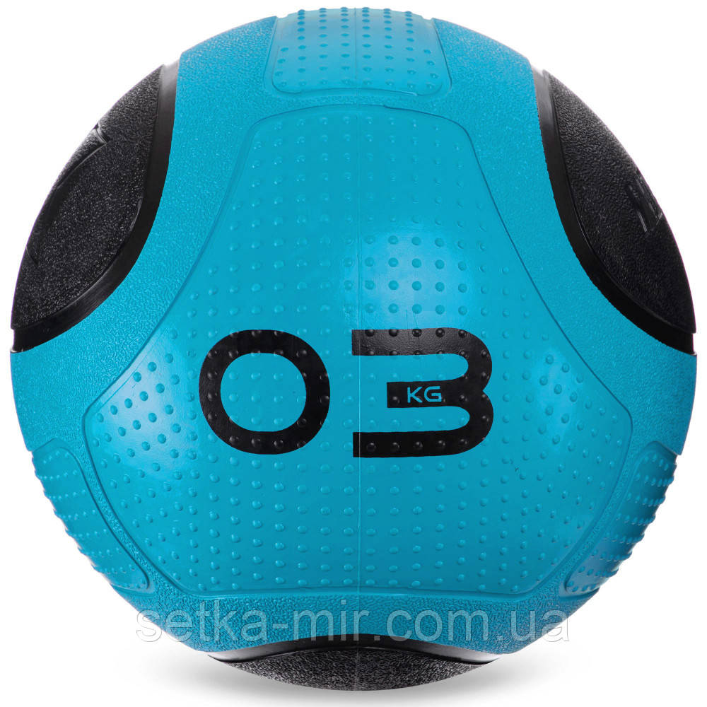 Мяч медицинский медбол MODERN Medicine Ball FI-2620-3 3кг