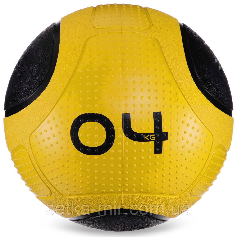 М'яч медичний медбол MODERN Medicine Ball FI-2620-4 4кг