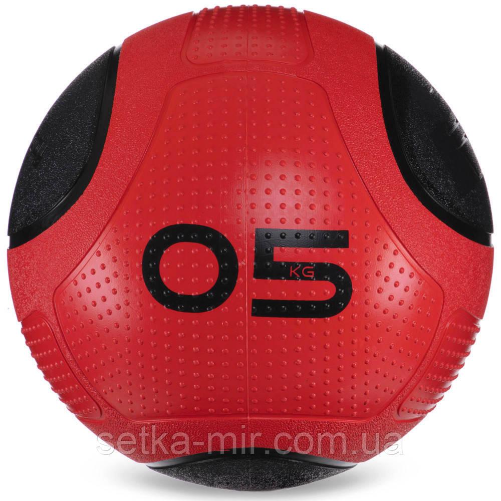 М'яч медичний медбол MODERN Medicine Ball FI-2620-5 5кг