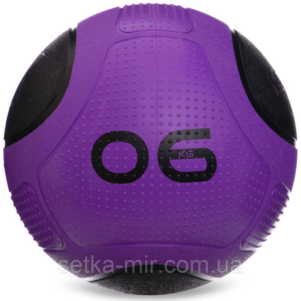 Мяч медицинский медбол MODERN Medicine Ball FI-2620-6 6кг